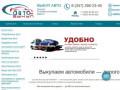 Выкуп битых авто. Вся информация на skupka-auto.su (Россия, Нижегородская область, Нижний Новгород)