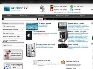 Интернет-магазин - Кричев ТВ