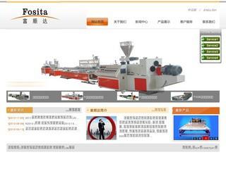 苏州富顺达科技有限公司 (Suzhou Fosita Science & Technology Co., Ltd. is located in Leyu town, Zhangjiagang City Jiangsu) 苏州富顺达科技有限公司位于中国最发达的长三角经济腹地--江苏.张家港。位于长江之滨的这座城市富有无穷的潜力,成为世界瞩目的焦点,多家世界500强企业在这片土地上