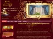 Дизайн-Студия «Эстет» - шторы, жалюзи, карнизы, ткани (г. Ярославль, Ул. Чкалова, 2 (ТД «Эстет»)  3 этаж, Тел: (4852) 74-41-65)