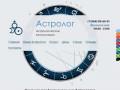 Вопрос астрологу в Екатеринбурге. Узнайте больше тут! (Россия, Нижегородская область, Нижний Новгород)