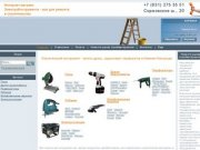 Строительный инструмент - купить дрель, шуруповерт перфоратор в Нижнем Новгороде