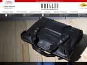 интернет-магазин сумок (Россия, Московская область, Москва)