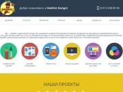 Качественный дизайн полиграфии и наружной рекламы в Красноярске