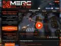 Merc Elite - военный MOBA-шутер (СНГ)