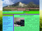 Государственное бюджетное профессиональное образовательное учреждение Республики Крым &quot