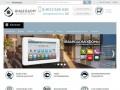 Продажа систем видеонаблюдения (Россия, Калининградская область, Калининград)