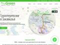 Компания Green: логистика, экспорт, импорт.