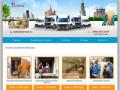 Офисные переезды в Москве. Доступные цены. (Россия, Нижегородская область, Нижний Новгород)