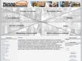 Компания «Теплострой» оказывает услуги строительства, реконструкции и отделки помещений в Брянске и Брянской области (строительные, инженерные, отделочные работы)