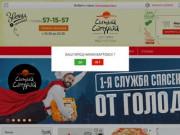 «Сытый Самурай» Доставка суши в Нижневартовске – суши на заказ от ресторана доставки