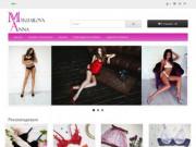 Интернет-магазин дизайнерского нижнего белья | Anna Mykhaylova (Украина, Киевская область, Киев)