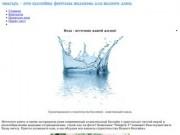 Бассейны, пруды, искусственные водоёмы в Туймазах