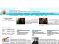 Я живу в Плесецке.рф - информационный портал www.goroda29.ru