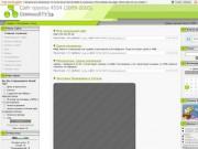 Сайт группы 4554 (2009-2010). СевмашВТУЗ