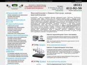 Видеонаблюдение в Нижнем Новгороде, камеры видеонаблюдения (Россия, Нижегородская область, Нижний Новгород)