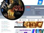 Телеканал НТК (Краснодар)