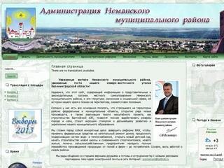 Neman.gov39.ru