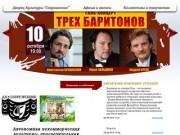 """ДК""""Современник"""" город Ангарск"""