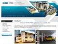 Гаражный комплекс - Многоярусные гаражи - Машиноместа - Компания Интек Групп г. Москва