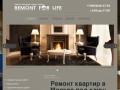 Ремонт квартир в Москве под ключ. Качественно и недорого выполним ремонт   Ремонт квартир.msc