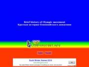 Olympіc Hіstory - История Олимпийских игр - Зимняя Олимпиада - Сочи 2014