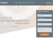 iProspect Ukraine - глобальный лидер в области PPC, контекстной рекламы и Paid Social. Компания специализируется на результативном маркетинге, главная особенность которого – максимальный возврат средств, инвестированных в привлечение платного трафика (Украина, Киевская область, Киев)