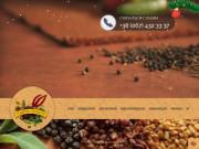 Магазин специй — приправы, пряности и травы (Украина, Винницкая область, Винница)