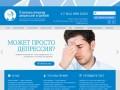 Психотерапевт в СПб: консультация психолога, психологическая помощь СПб