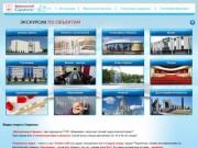 Саранск, Виртуальный Саранск, 3д, достопримечательности города Саранск