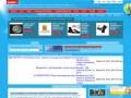 Спортивный электронный магазин бадминтона в Питере - это форма и кроссовки Yonex для бадминтона для всех приверженцев этого вида спорта.