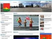 Официальный сайт Брянска