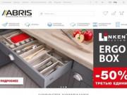 Abris - Интернет магазин мебельной фурнитуры, ДСП, столешниц, фасадов (Украина, Харьковская область, Харьков)