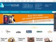 Продажа кормов для животных (Россия, Московская область, Москва)