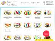 Рекламное агентство 21 Век в Ульяновске