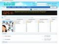 Кемеровский Форум с элементами социальной сети (Россия, Кемеровская область, Кемерово)