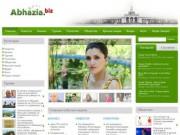 """Abhazia.biz"" - бизнес-Абхазия (Информационный портал Абхазия Бизнес)"