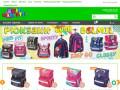 Интернет магазин школьных рюкзаков Кидмаркет24 (Россия, Ленинградская область, Санкт-Петербург)