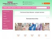 Предлагаем заказать подушки в интернет-магазине. Доставка по России (Россия, Нижегородская область, Нижний Новгород)