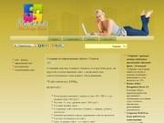 Создание сайтов г.Удомля - от 2999 рублей. Сопровождение сайтов