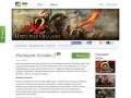 «Империя Онлайн 2»