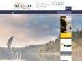 Eholot.UA - интернет магазин эхолотов и картплоттеров. У нас вы можете купить эхолот Humminbird и Lowrance для рыбалки с доставкой в Одессе, Виннице, Киеве, Днепре, Харькове и по всей Украине. (Украина, Винницкая область, Винница)