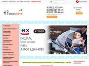 красноярский детский интернет-магазин (Россия, Красноярский край, Красноярск)