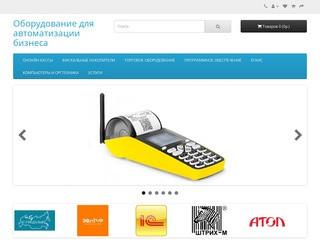 Онлайн кассы и оборудование для автомтизации бизнеса в Иваново