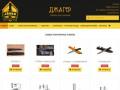 «Джагер» Магазин товаров для отдыха и туризма (ножи, самогонные аппараты, мангалы, коптильни, туристический инвентарь, чугунная посуда) (Россия, Московская область, Москва)