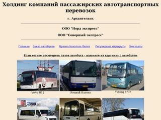Календарь всех праздников россии 2012