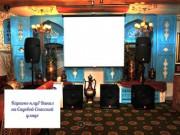 Караоке-клуб Винил наСадовой-Спасской улице (метро Красные ворота