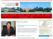 Официальный сайт Боготола