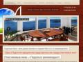 Предлагаем Вам остекление балконов эконом. Звоните: 8-495-6-491-490! (Россия, Нижегородская область, Нижний Новгород)