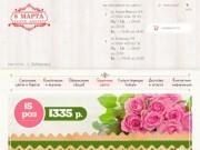 Салон цветов 8марта, занимается продажей и доставкой цветов, а также букетов в Хабаровске. (Россия, Хабаровский край, Хабаровск)